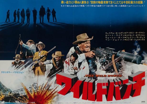 wild-bunch-japanese-b1-1969-01